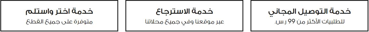 كود خصم اتش اند ام السعودية - كوبوني أوك